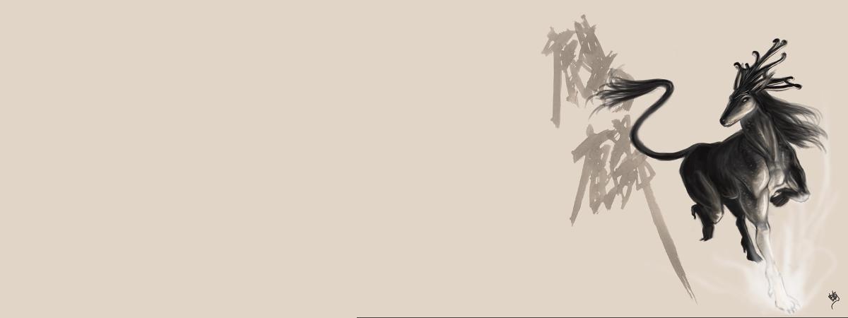 Espace Qing Long